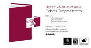 Convocado el premio de narrativa breve Dolores Campos-Herrero